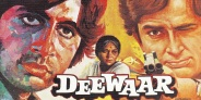 Deewar (Yash Chopra - 1975)
