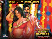 Rowdy Rathore (Prabhudheva - 2012)
